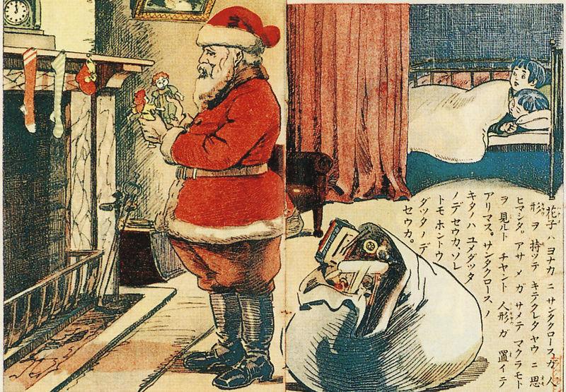 800px-1914_Santa_Claus