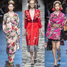 Trend P/E 2016 - China Girl